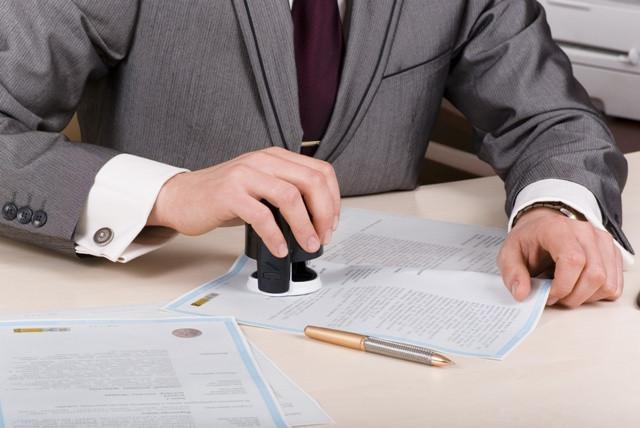 Регистрация бизнеса