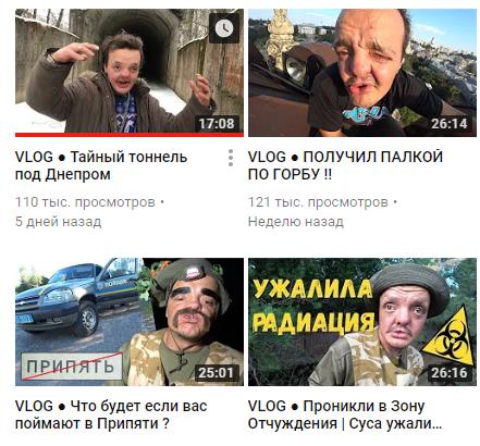 Видео Суса