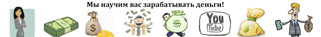 Бизнес портал — Сайт о бизнесе, заработке, финансовых рынках